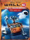 WALL-E_IMDB